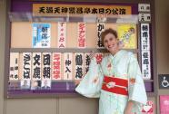 Summer Rakugo Show in English