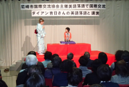 Rakugo & Talk show in Piccolo Theatre